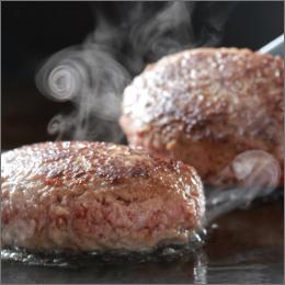 小国産短角牛ハンバーグ