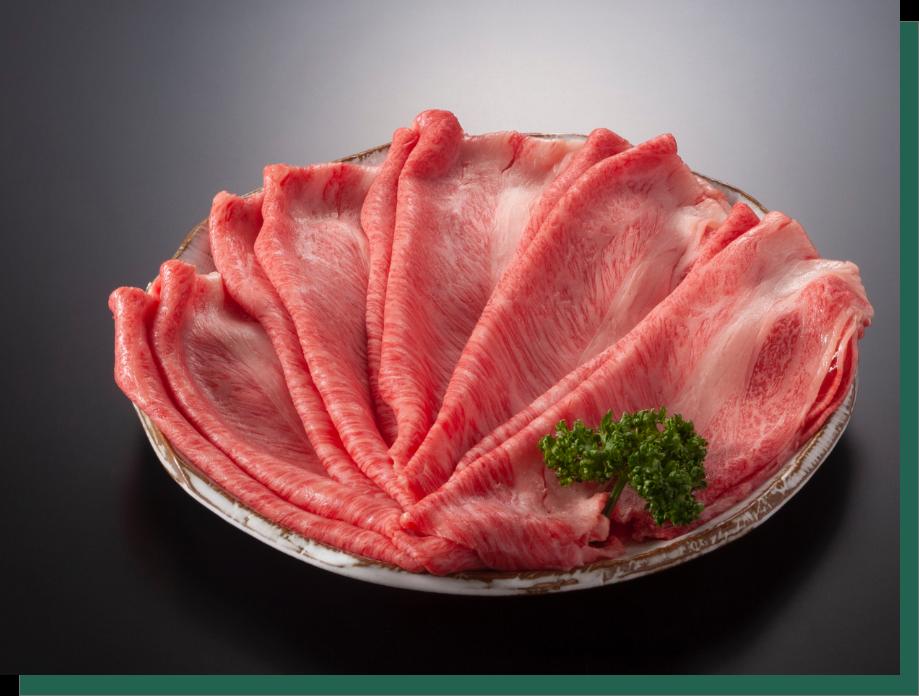 餌へのこだわり:牛肉